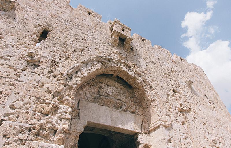 Nehemiah 2