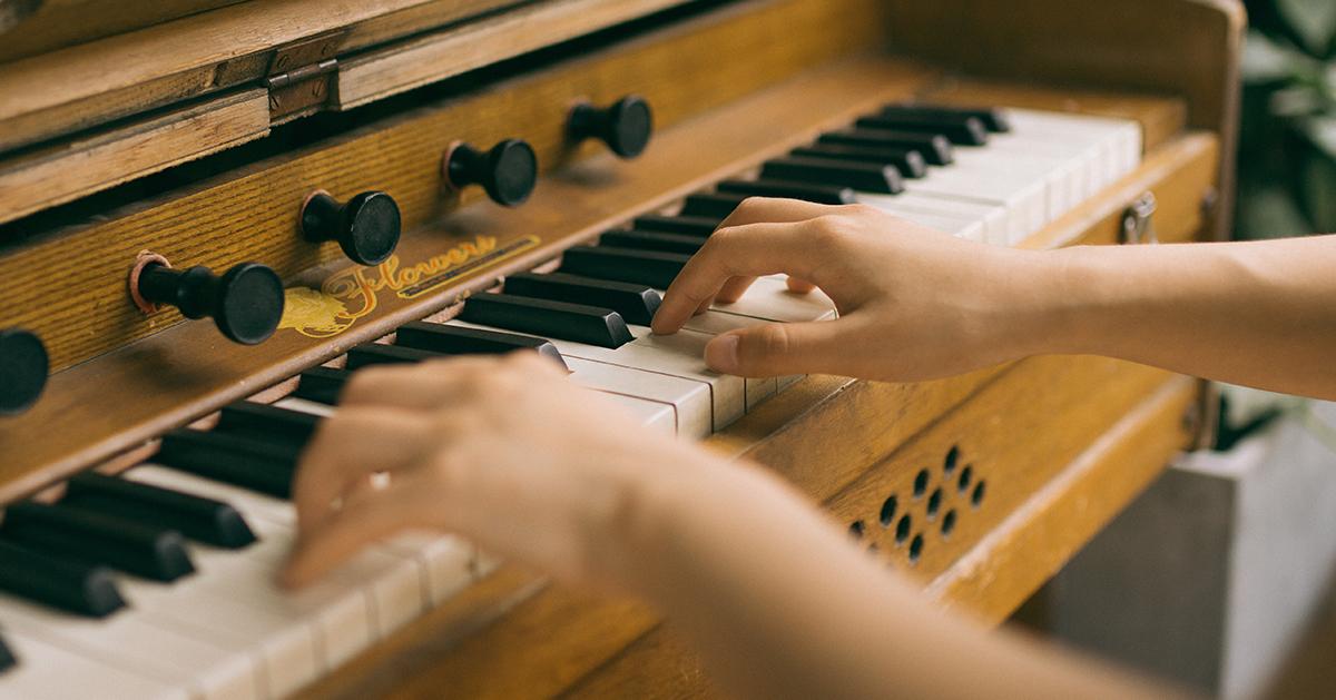 Raising Up Church Musicians