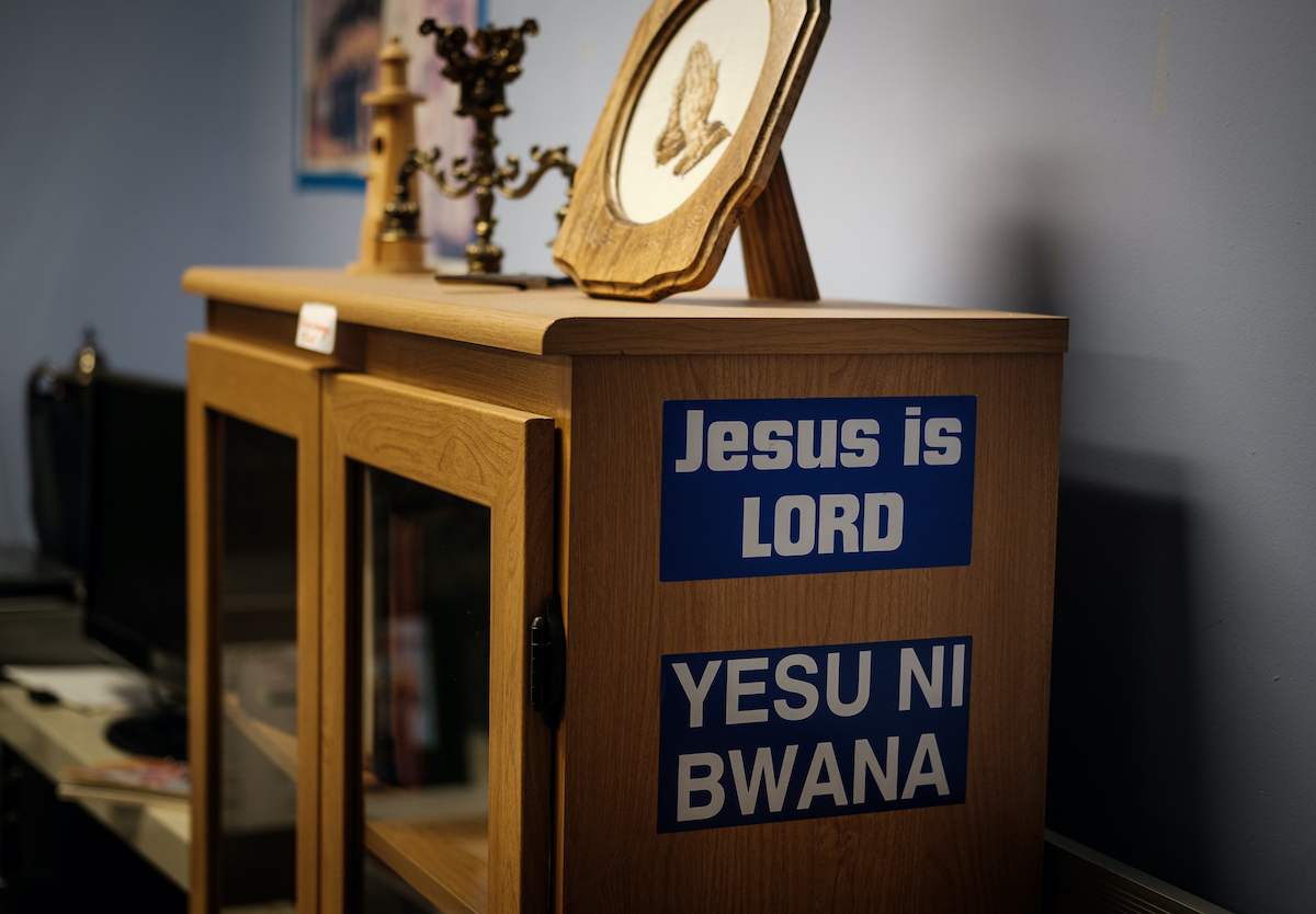 "A detail photograph with Swahili ""Yesu ni Bwana"" or ""Jesus is Lord"" at Christian Friends of New Americans on Monday, Jan. 28, 2019 at the Peace Center in St. Louis. LCMS Communications/Erik M. Lunsford"